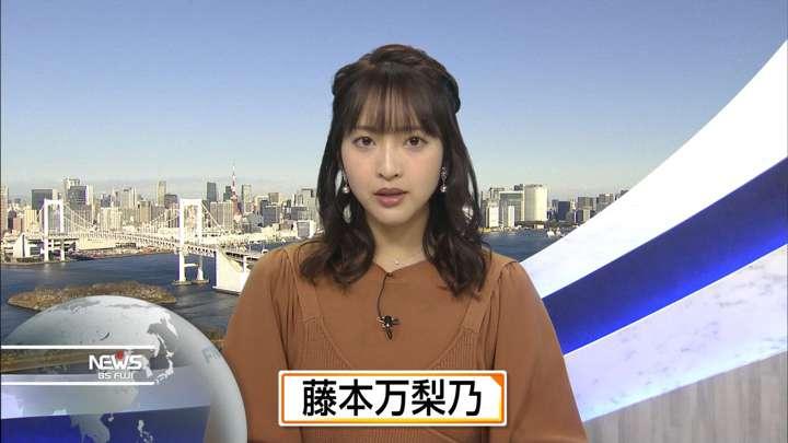 2021年01月19日藤本万梨乃の画像01枚目