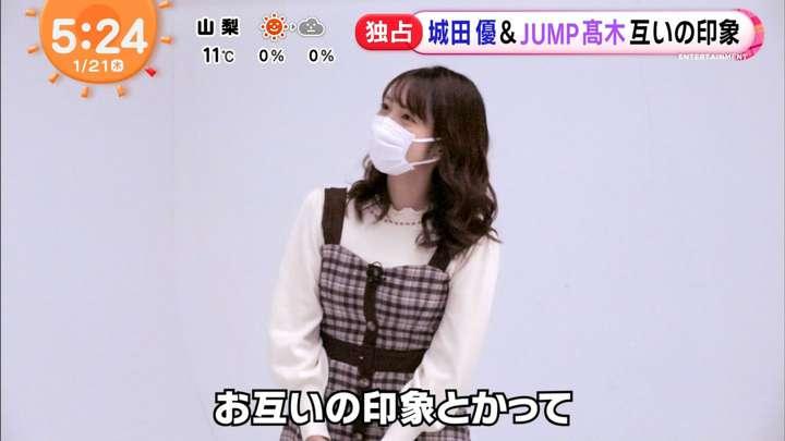 2021年01月21日藤本万梨乃の画像05枚目