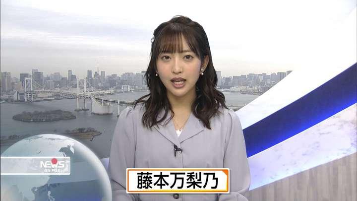2021年01月28日藤本万梨乃の画像06枚目