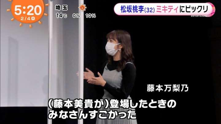 2021年02月04日藤本万梨乃の画像01枚目