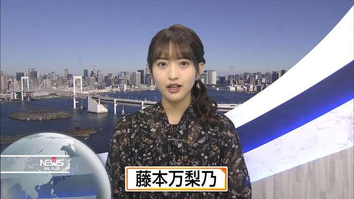 2021年02月09日藤本万梨乃の画像01枚目