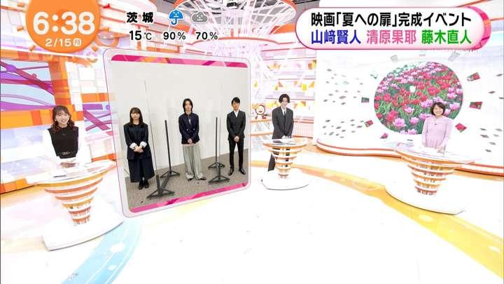2021年02月15日藤本万梨乃の画像08枚目