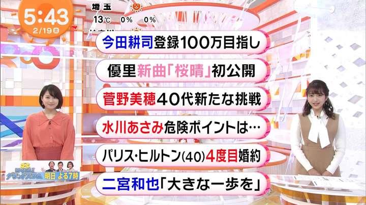 2021年02月19日藤本万梨乃の画像02枚目
