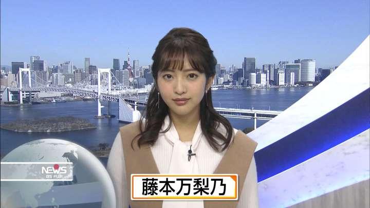 2021年02月19日藤本万梨乃の画像04枚目