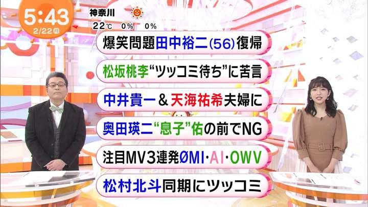 2021年02月22日藤本万梨乃の画像01枚目