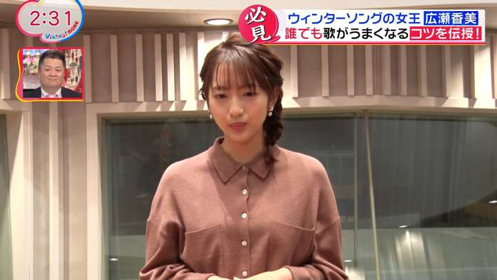 2021年02月23日藤本万梨乃の画像20枚目