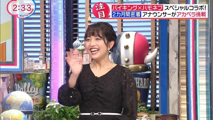 2021年02月23日藤本万梨乃の画像24枚目