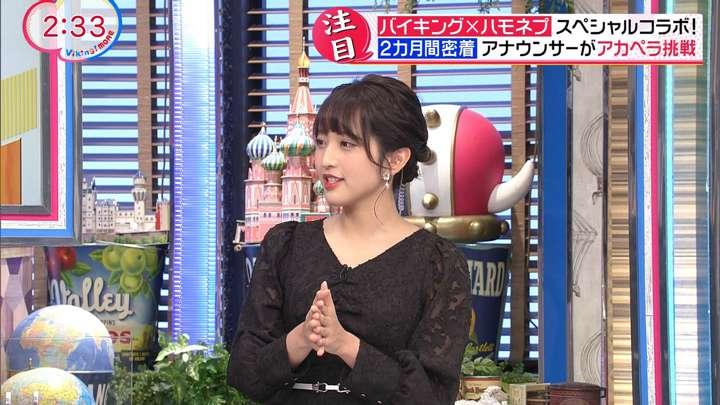 2021年02月23日藤本万梨乃の画像25枚目