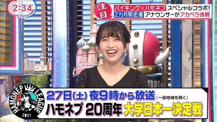 2021年02月23日藤本万梨乃の画像27枚目
