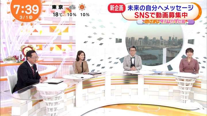 2021年03月01日藤本万梨乃の画像04枚目