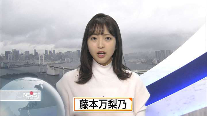 2021年03月02日藤本万梨乃の画像01枚目