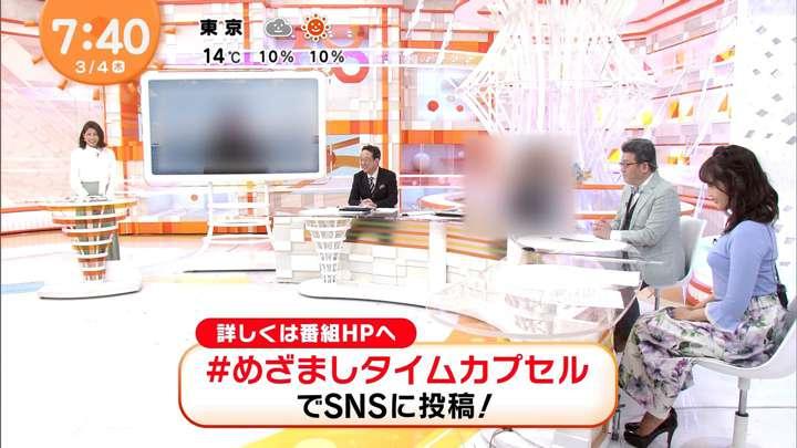 2021年03月04日藤本万梨乃の画像04枚目