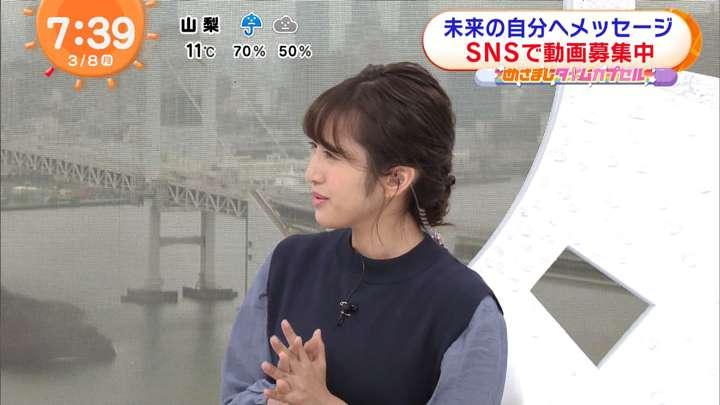 2021年03月08日藤本万梨乃の画像03枚目