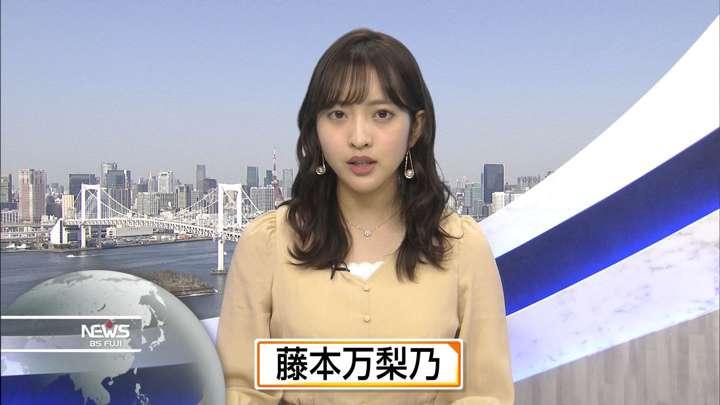 2021年03月11日藤本万梨乃の画像12枚目