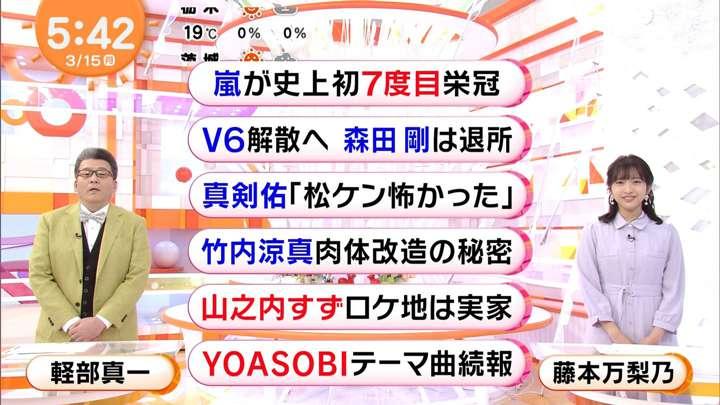 2021年03月15日藤本万梨乃の画像01枚目
