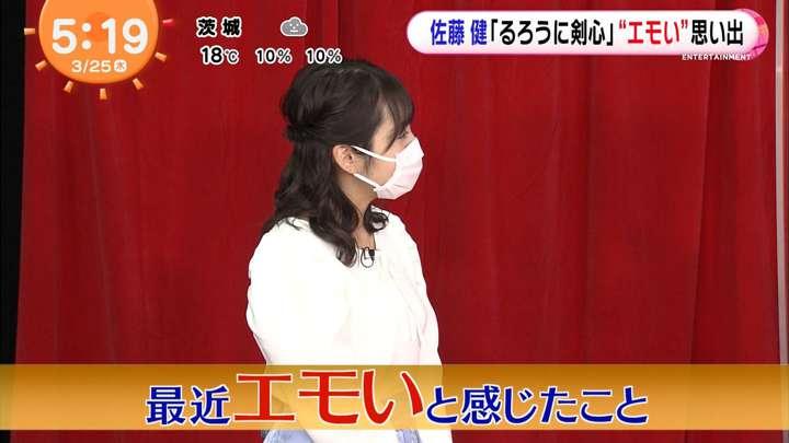 2021年03月25日藤本万梨乃の画像01枚目