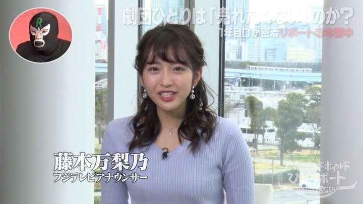 2021年03月29日藤本万梨乃の画像01枚目