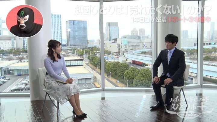 2021年03月29日藤本万梨乃の画像02枚目