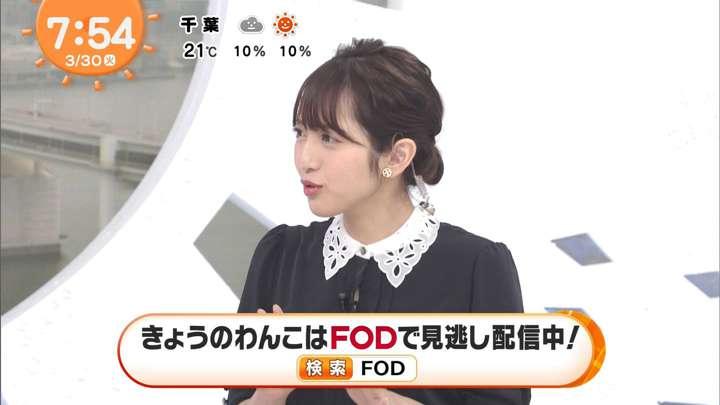 2021年03月30日藤本万梨乃の画像09枚目