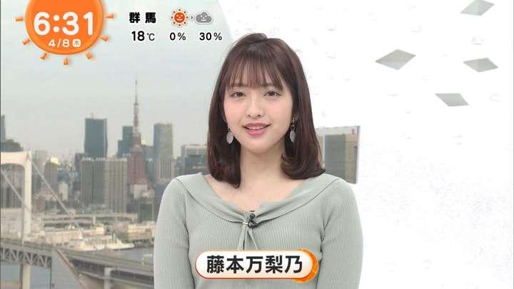 2021年04月08日藤本万梨乃の画像02枚目