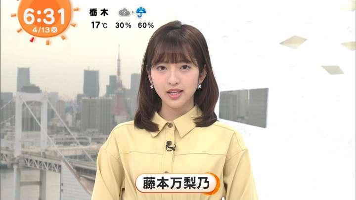 2021年04月13日藤本万梨乃の画像05枚目