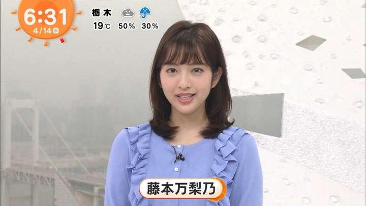 2021年04月14日藤本万梨乃の画像01枚目