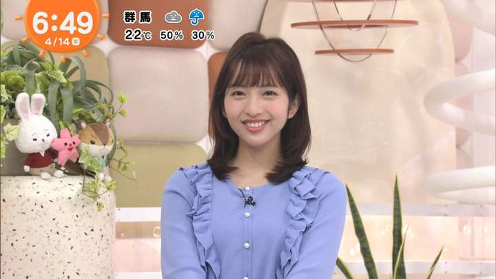 2021年04月14日藤本万梨乃の画像02枚目