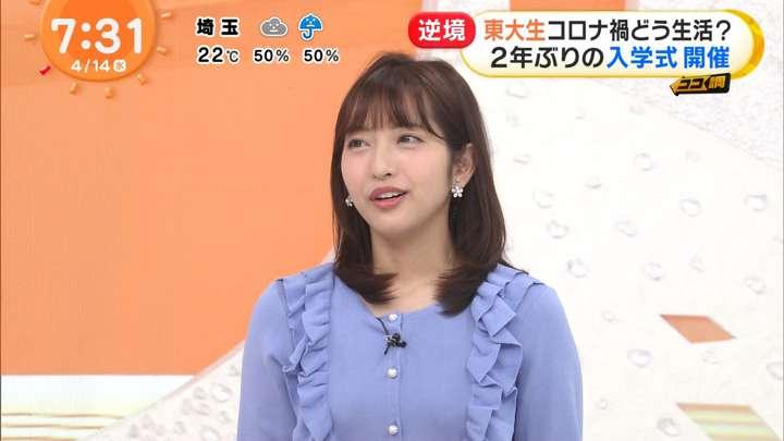 2021年04月14日藤本万梨乃の画像03枚目
