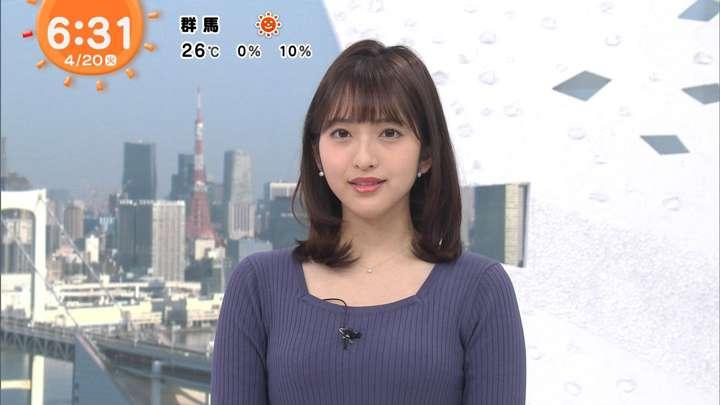 2021年04月20日藤本万梨乃の画像03枚目