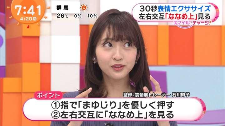 2021年04月20日藤本万梨乃の画像09枚目
