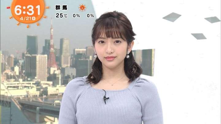 2021年04月21日藤本万梨乃の画像01枚目