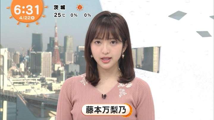 2021年04月22日藤本万梨乃の画像03枚目
