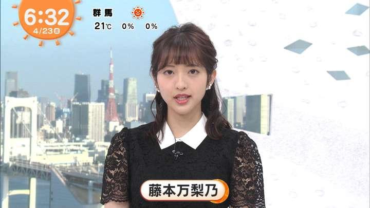 2021年04月23日藤本万梨乃の画像02枚目