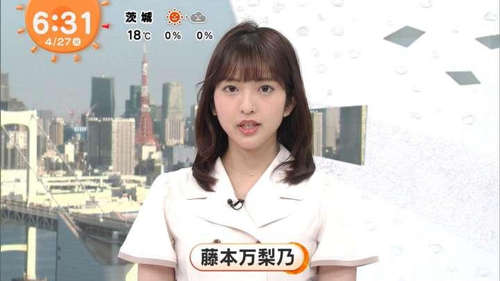 2021年04月27日藤本万梨乃の画像03枚目