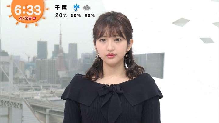2021年04月29日藤本万梨乃の画像02枚目