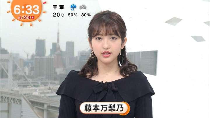 2021年04月29日藤本万梨乃の画像03枚目