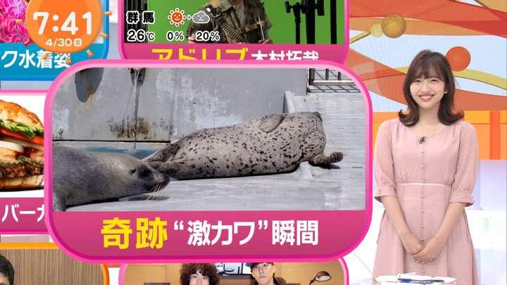 2021年04月30日藤本万梨乃の画像09枚目