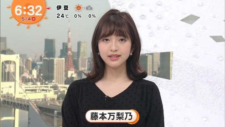 2021年05月04日藤本万梨乃の画像04枚目