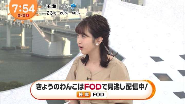 2021年05月05日藤本万梨乃の画像09枚目