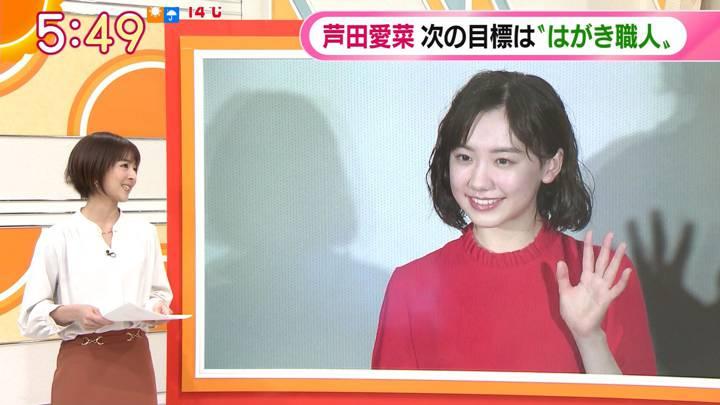 2020年12月28日福田成美の画像08枚目