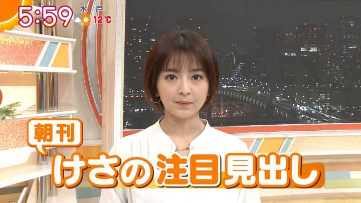2020年12月28日福田成美の画像09枚目