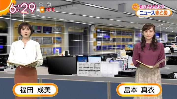 2020年12月28日福田成美の画像10枚目