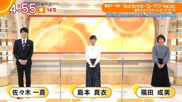 2020年12月29日福田成美の画像01枚目