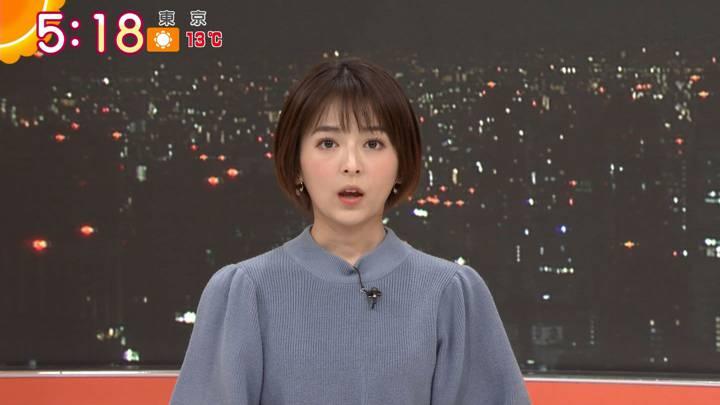 2020年12月29日福田成美の画像03枚目