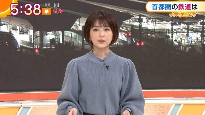 2020年12月29日福田成美の画像05枚目
