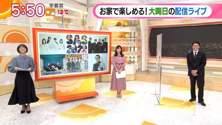 2020年12月29日福田成美の画像06枚目