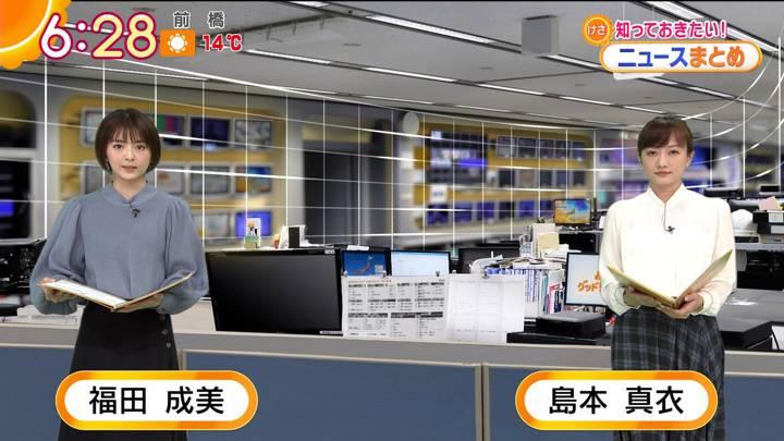 2020年12月29日福田成美の画像08枚目