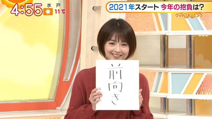 2021年01月04日福田成美の画像02枚目