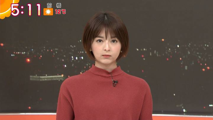 2021年01月04日福田成美の画像04枚目
