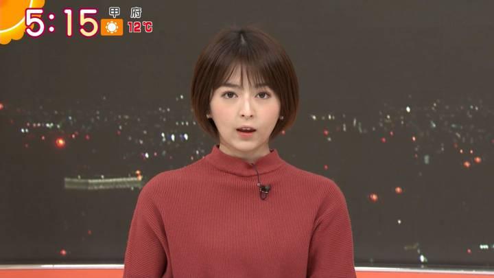 2021年01月04日福田成美の画像05枚目